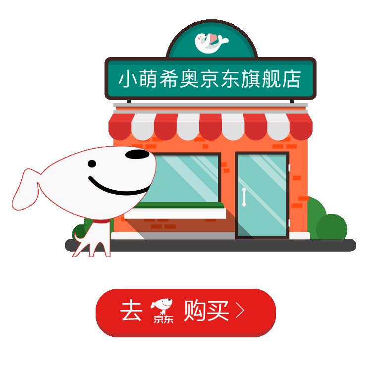 京东旗舰店logo