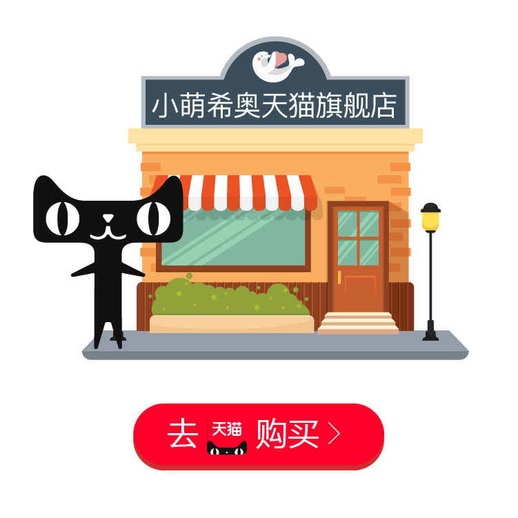 天猫旗舰店logo